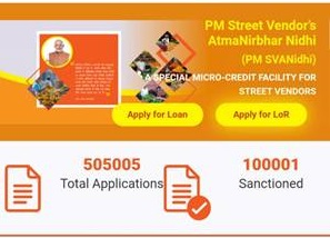 More than 5 lakh applications received within 41 days in Street Vendors Loan Scheme