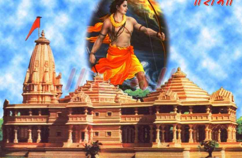 Sriram settled in Ayodhya after prolonged struggle and numberless sacrifice