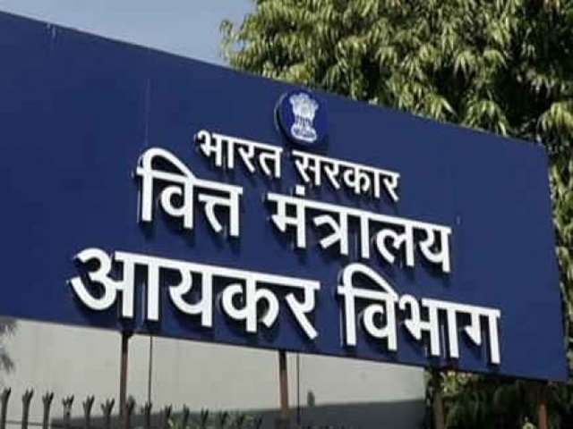 Income tax department conducted searches in Bihar, seized Rs 2.40 crore