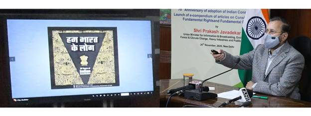 E-compilation unveiled on Constitution Day