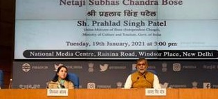 The ceremony will last a full year from January 23 to commemorate the 125th birth anniversary of Netaji Subhash Chandra Bose