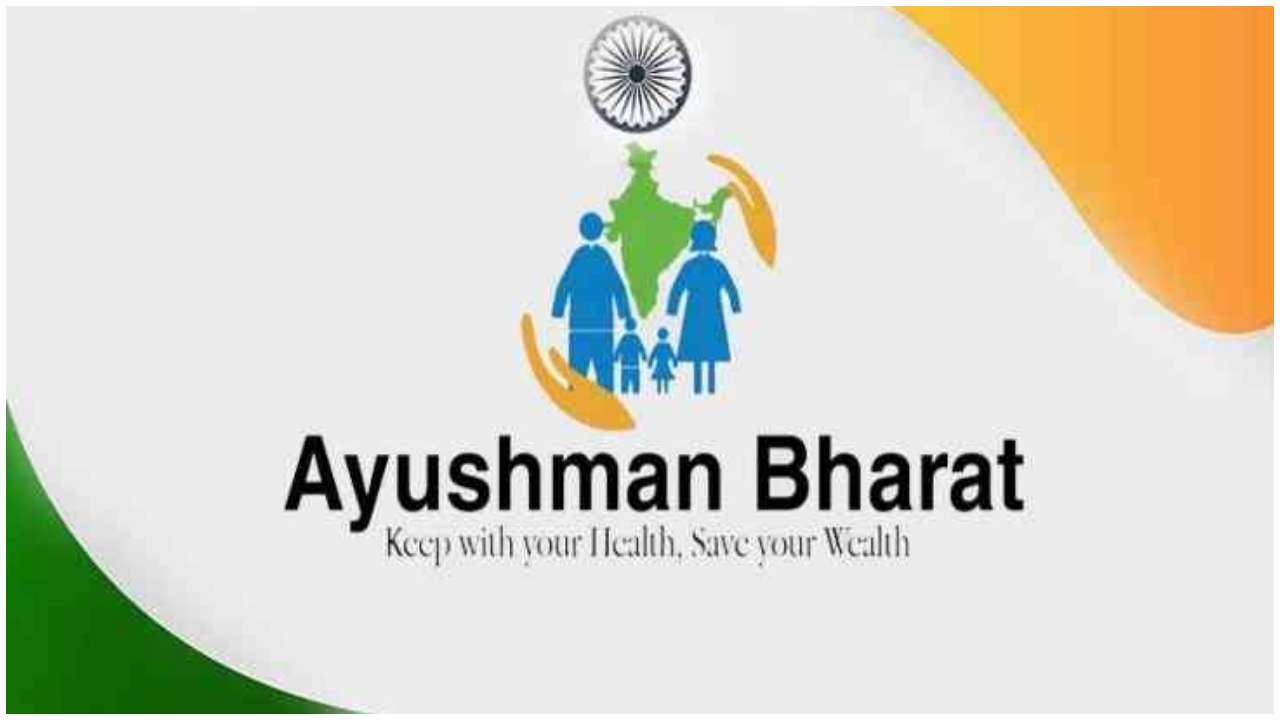 Merger of Ayushman Bharat Scheme with State Health Plans