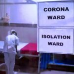 Determined rate for corona treatment in private hospitals, action will be taken on taking more