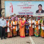 71 women sanitation friends honored on the 71st birthday of Kashi MP and Prime Minister Narendra Modi