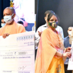 Chief Minister gave toolkit and symbolic bank check to the beneficiaries